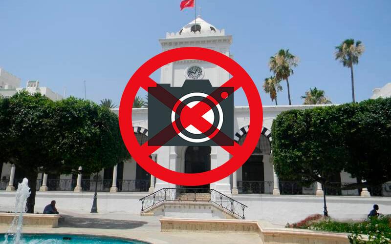 Запреты Туниса