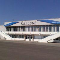 Аеропорт Ужгород – онлайн табло