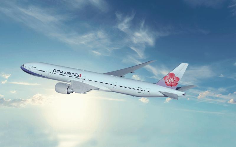 авіакомпанія China Airlines
