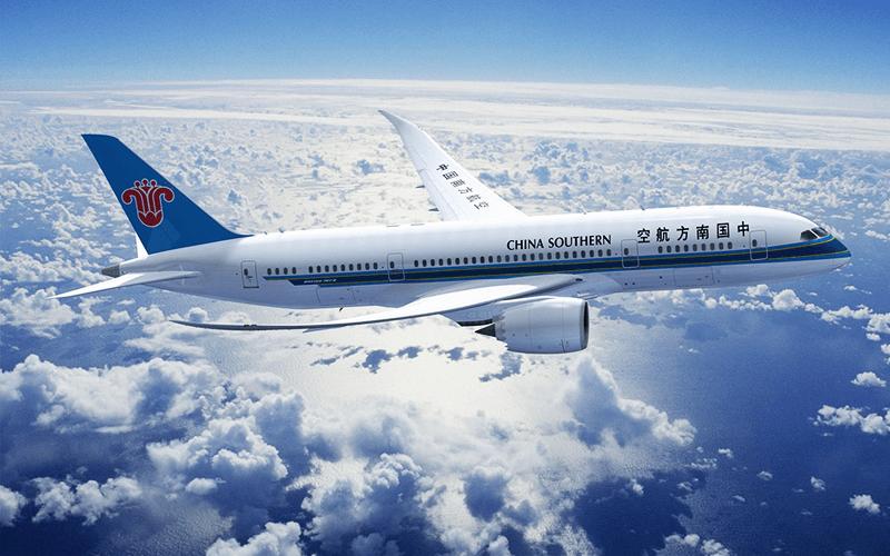 авіакомпанія China Southern Airlines