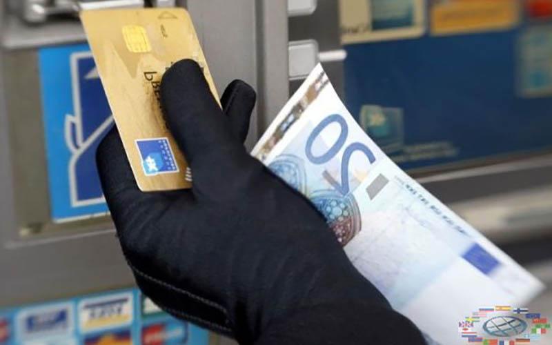 Крадіжка грошей з банківської картки