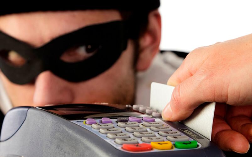 Крадіжка банківської карти