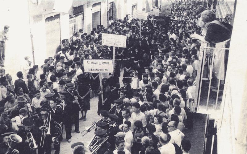 Протесты против отмены Томатины