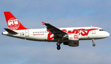 Итальянский перевозчик Ernest Airlines открыл продажи на рейсы из Украины