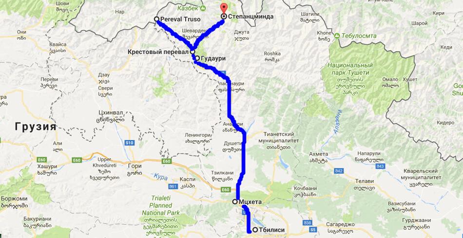 Грузія, маршрут