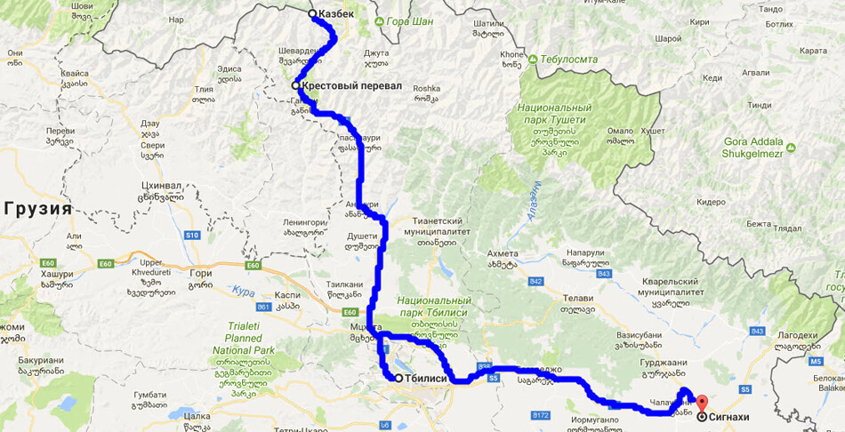 Грузия маршрут1