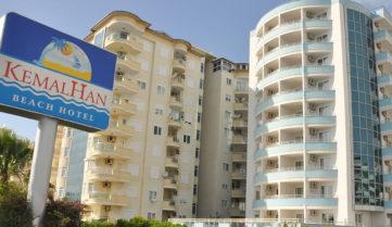 Holiday Point Hotel City 4*, Сиде, Турция