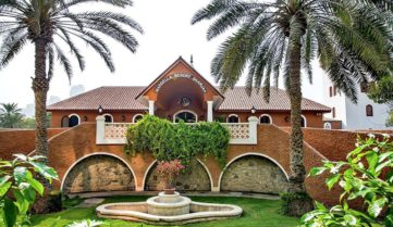Marbella Resort Sharjah 4*, Шарджа, ОАЭ