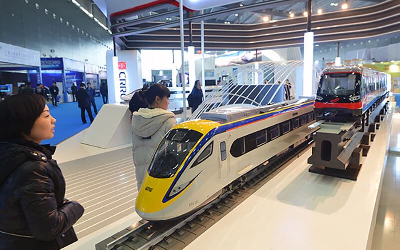 Rail + Metro China Expo
