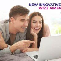 Вартість квитка на авіарейси Wizz Air тепер можна «заморозити»