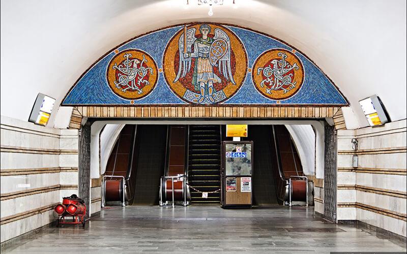 Станция метро Золотые ворота (Киев)