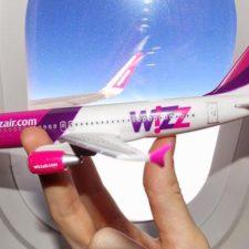 Wizz Air позволяет менять попутчика