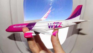 Новый сервис Wizz Air позволяет менять попутчика