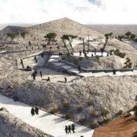 В ОАЕ відкривається оглядовий майданчик в горах