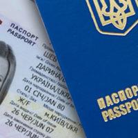 Питання – відповідь по закордонним паспортам (FAQ)