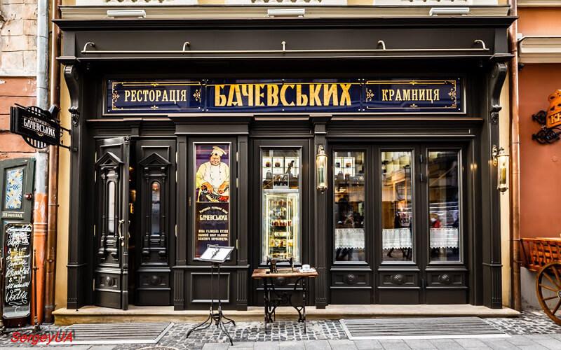 «Ресторація Бачевських» вход