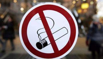 Франция запретила электронные сигареты