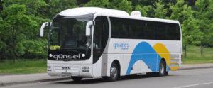 Автобус Гюнсел