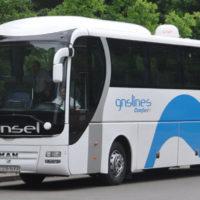 Автобус Киев - Одесса - билеты онлайн (расписание, поиск)