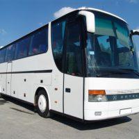 Автобус Киев — Харьков: билеты онлайн (расписание, поиск)
