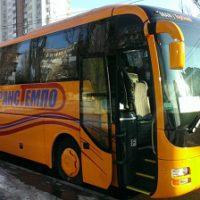 Автобус Киев - Львов: билеты онлайн (расписание, поиск)