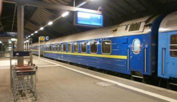 З Києва до Відня — потягом без пересадок