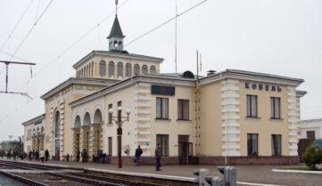 «Укрзализныця» анонсировала запуск нового поезда Харьков – Ковель – Харьков