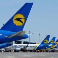 МАУ обещает рейс Киев - Херсон - Киев