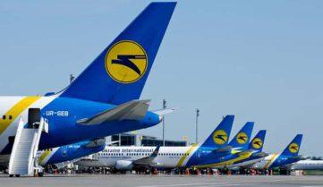 МАУ обещает рейс Киев – Херсон – Киев