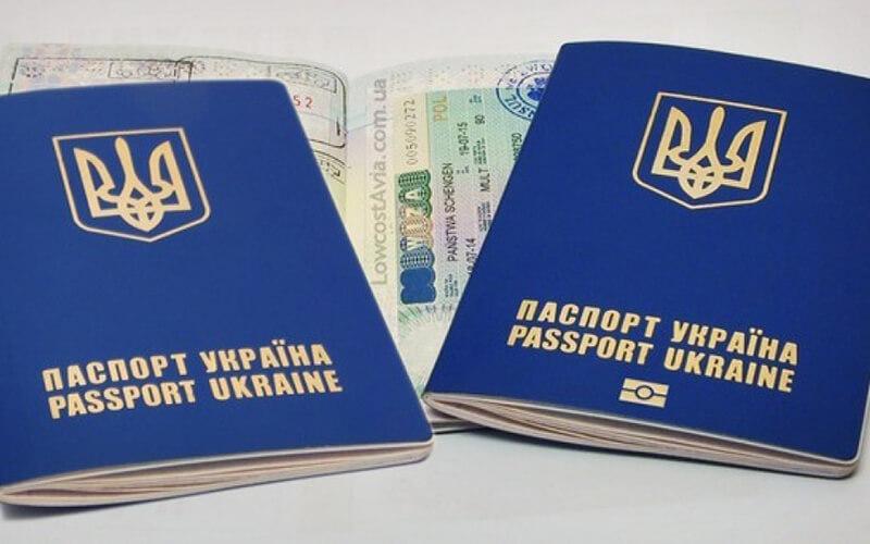закордонний Паспорт дитини