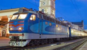 В середині жовтня призначені додаткові залізничні рейси