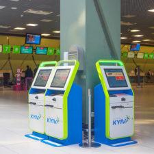 коски для регистрации на рейс