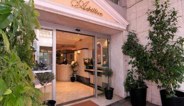 Achillion Hotel 3*, Афины, Греция