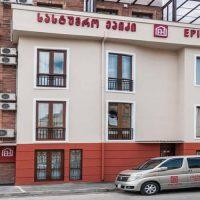 Горящий тур в Epic Hotel 3*, Тбилиси, Грузия