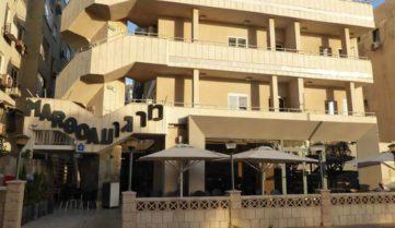 Margoa Hotel 3*, Нетания, Израиль