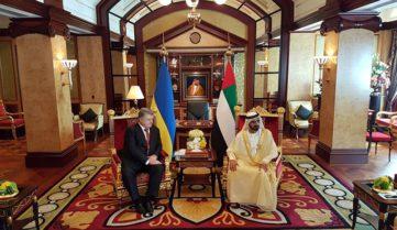 «Безвіз» з ОАЕ почне діяти в грудні
