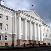 Высшее образование в Эстонии