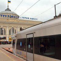 Новый ж/д рейс на Перемышль из Одессы
