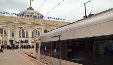 Новий залізничний рейс на Перемишль з Одеси