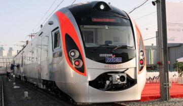 «Укрзалізниця» призначила «Інтерсіті» Київ – Тернопіль – Київ