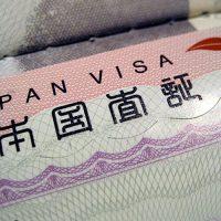 Отримати японську візу буде простіше