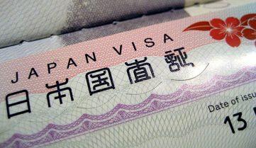 Получить японскую визу будет проще