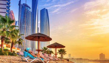 «Безвиз» с Эмиратами вступает в силу 31 декабря!