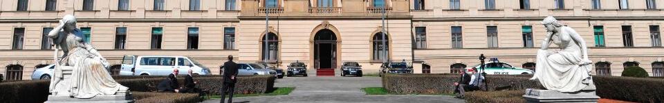 Университеты Чехии для украинцев