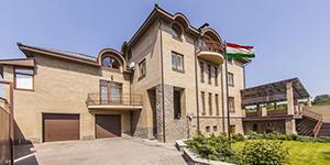Посольство Таджикистана в Киеве