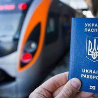 Ж/Д квитки за кордон в онлайн режимі