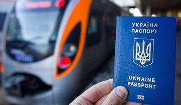 Ж/Д билеты за границу в онлайн режиме