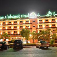 Горящий тур в Ras Al Khaimah Hotel 4*, Рас Аль-Хайма, ОАЭ