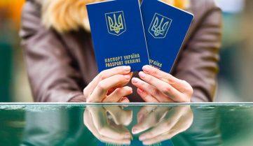 Українцям обіцяють вдвічі більше закордонних паспортів
