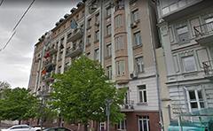 Посольство Аргентины в Киеве